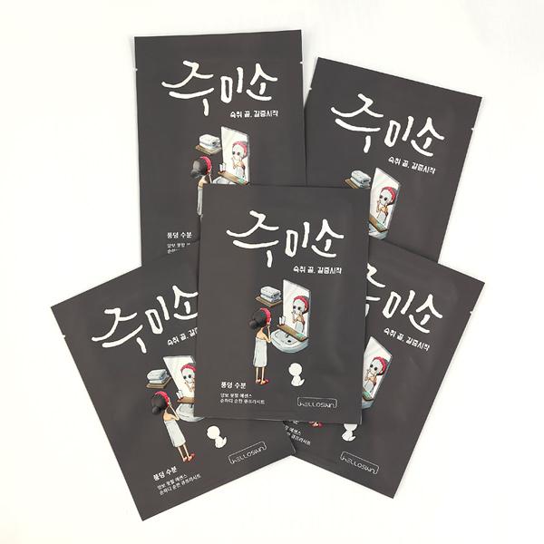 Water Splash Mask - Pack of 5
