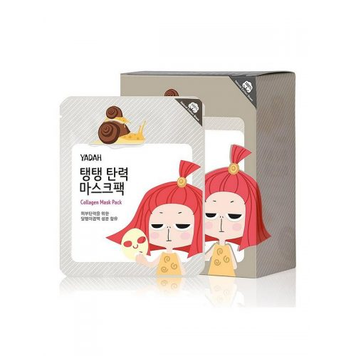 Collagen Face Mask -Pack of 12